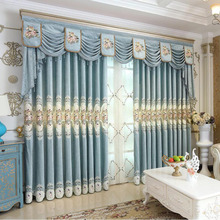 High End Blue Chenille Embroidery Custom Living Room Curtains (No Valance)
