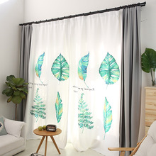 Gray and White Leaf Patterned Splicing Curtains