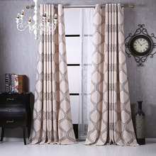 Blue Geometric Embroidery Modern Tall Modern Curtains