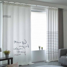 White Print Striped Modern Curtain for Study Room