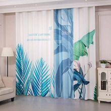 Blue and White Insulated Patterned Curtains
