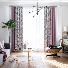 Pink and Purple Geometric Patterned Splicing Curtains